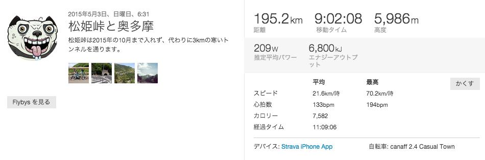 image.png (91.4 kB)