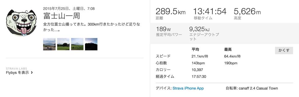image.png (92.9 kB)