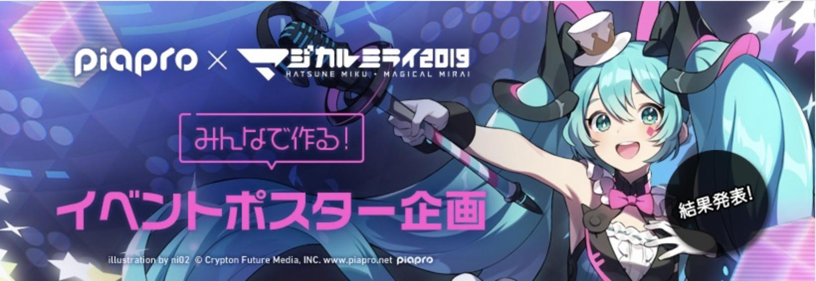 スクリーンショット 2019-09-10 0.45.44.png (1.6 MB)