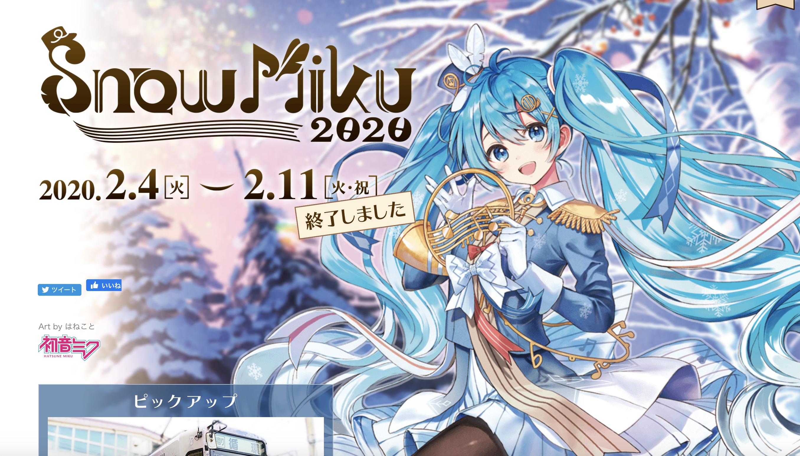 スクリーンショット 2020-12-19 3.25.44.png (5.9 MB)
