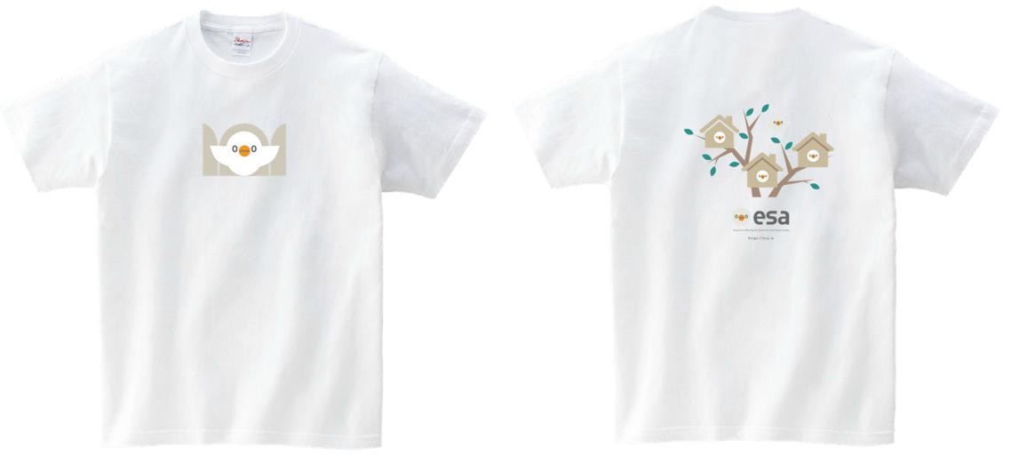 tshirts-2015-white.png (297.1 kB)