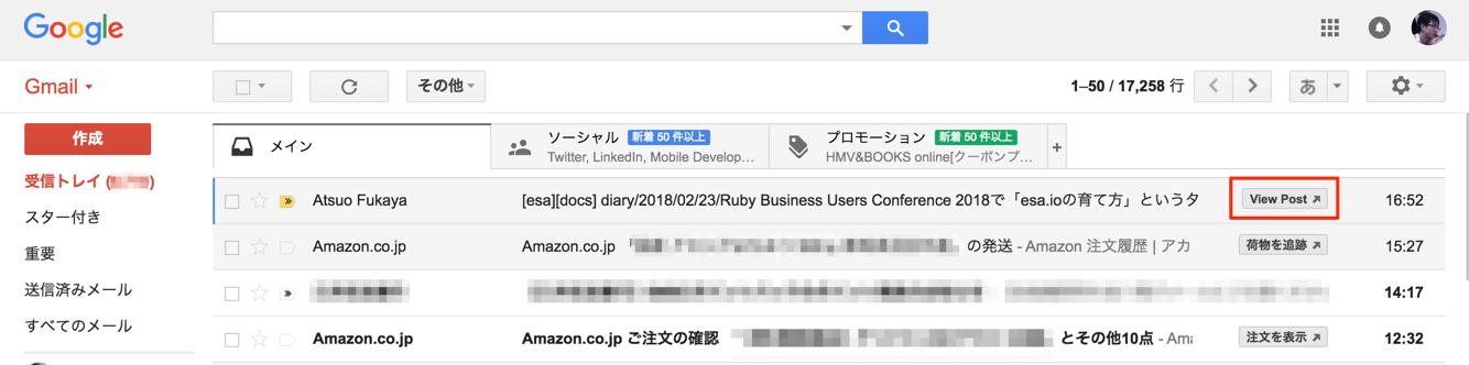 受信トレイ__8_710__-_at_fukaya_gmail_com_-_Gmail.png (108.1 kB)