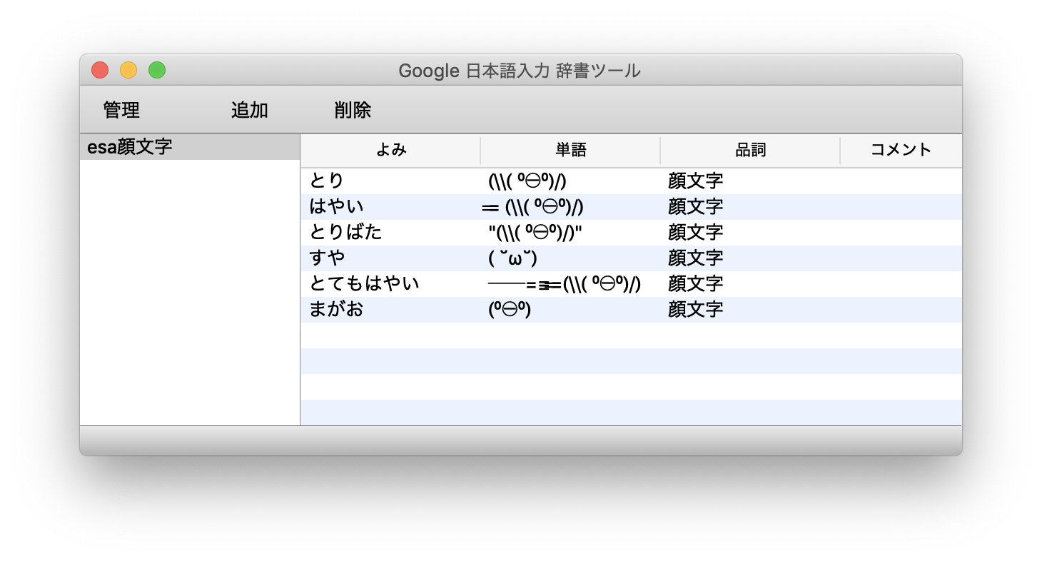 スクリーンショット 2019-01-31 11.47.28.png (294.6 kB)
