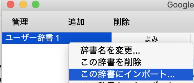 スクリーンショット 2019-01-31 11.43.48.png (82.1 kB)