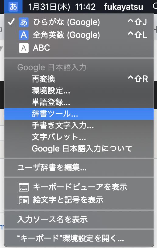 スクリーンショット 2019-01-31 11.42.39.png (527.4 kB)