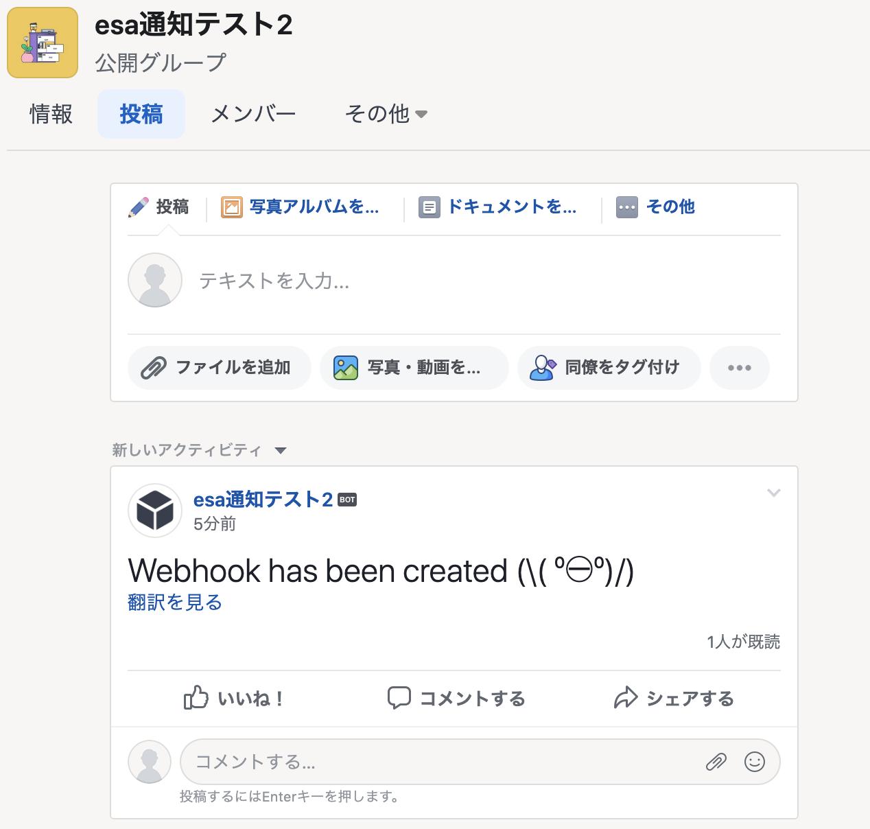 スクリーンショット 2019-05-16 11.38.08.png (205.5 kB)