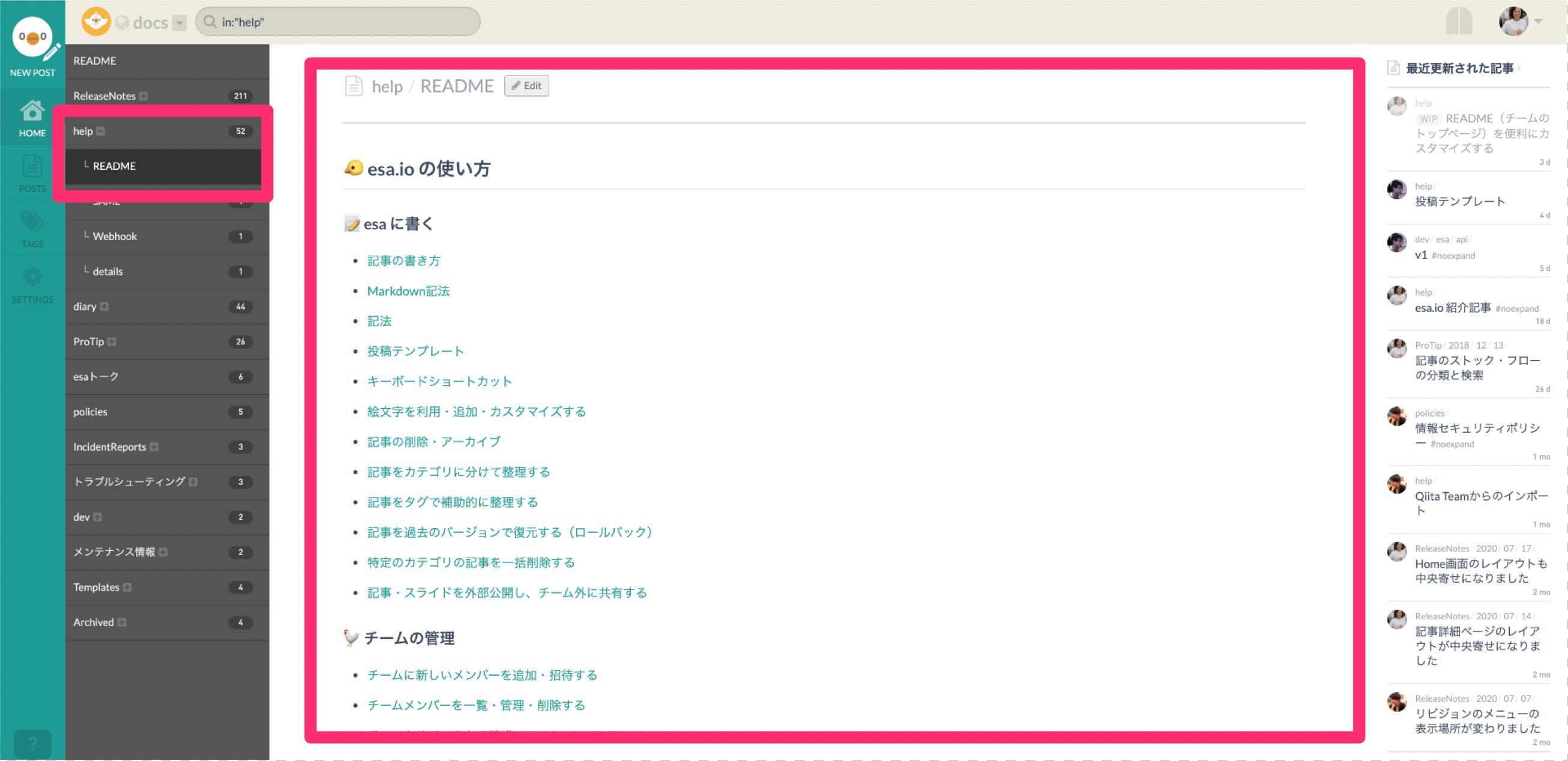image.png (1.3 MB)