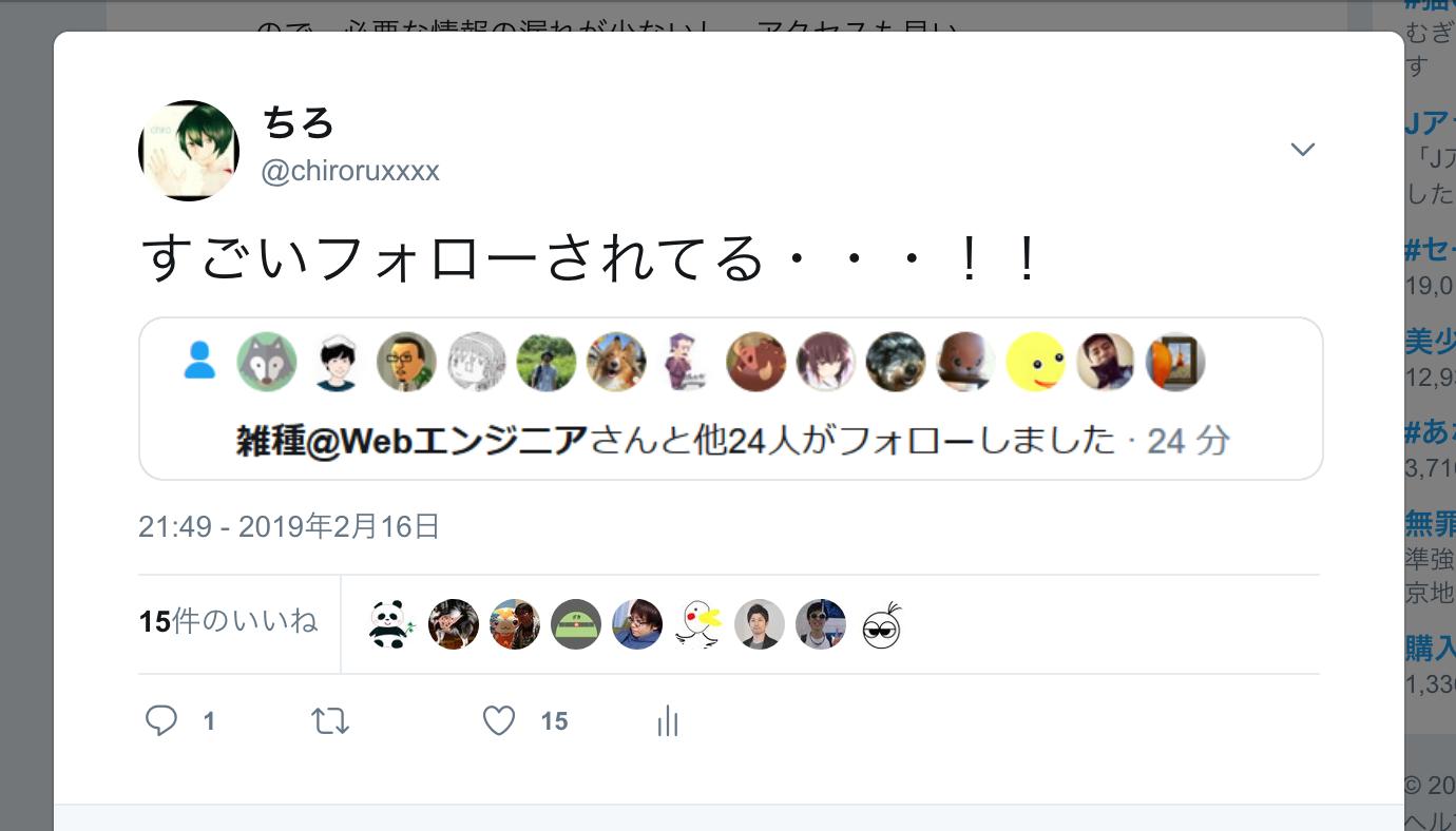 スクリーンショット 2019-02-20 17.06.08.png (318.4 kB)