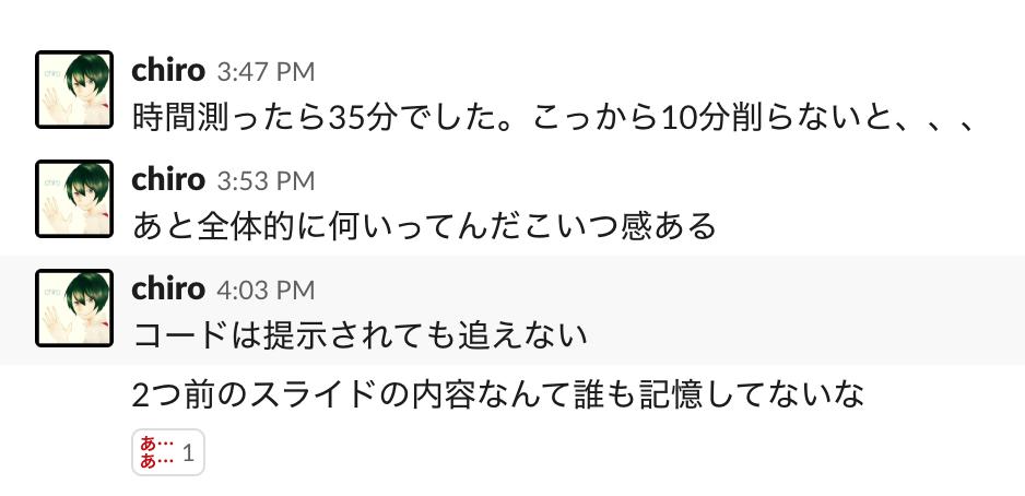 スクリーンショット 2019-02-20 16.47.22.png (109.3 kB)