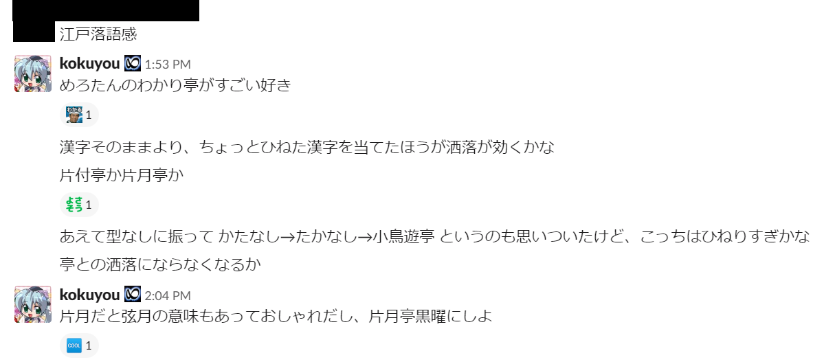 katatsuketei_2.png (90.0 kB)