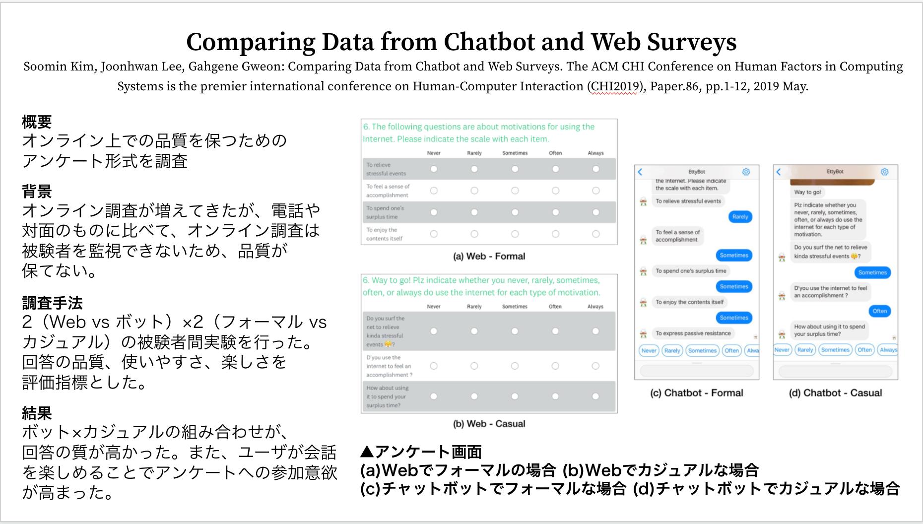 comparing_data_chatbot_web.png (604.5 kB)