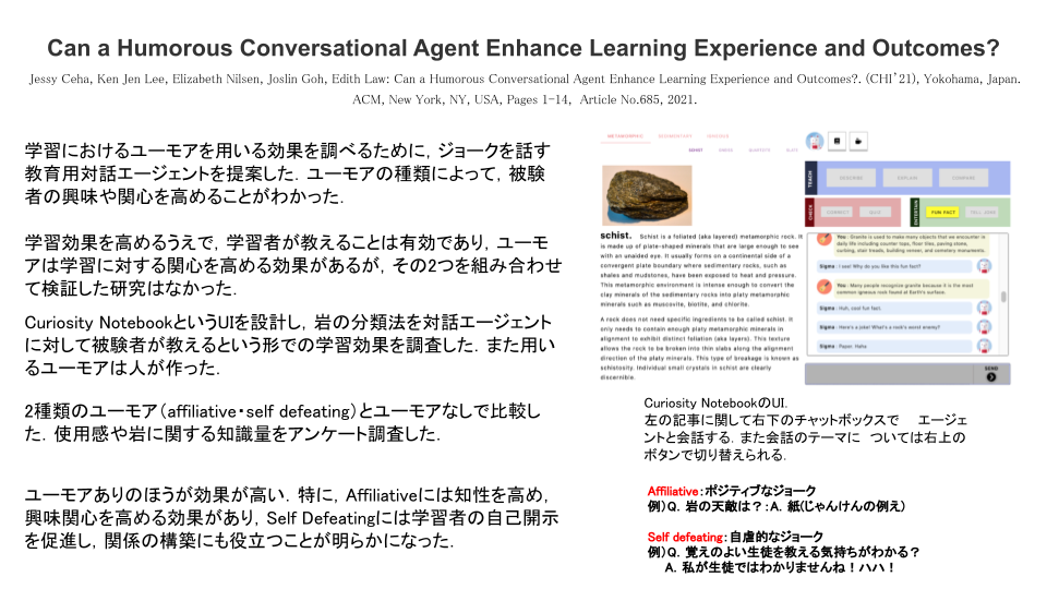 Can a Humorous Conversational Agent Enhance Learning Experience and Outcomes (2).png (195.1 kB)