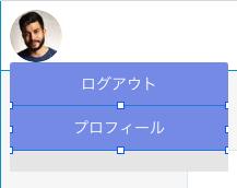 スクリーンショット 2019-07-30 19.10.01.png (10.6 kB)