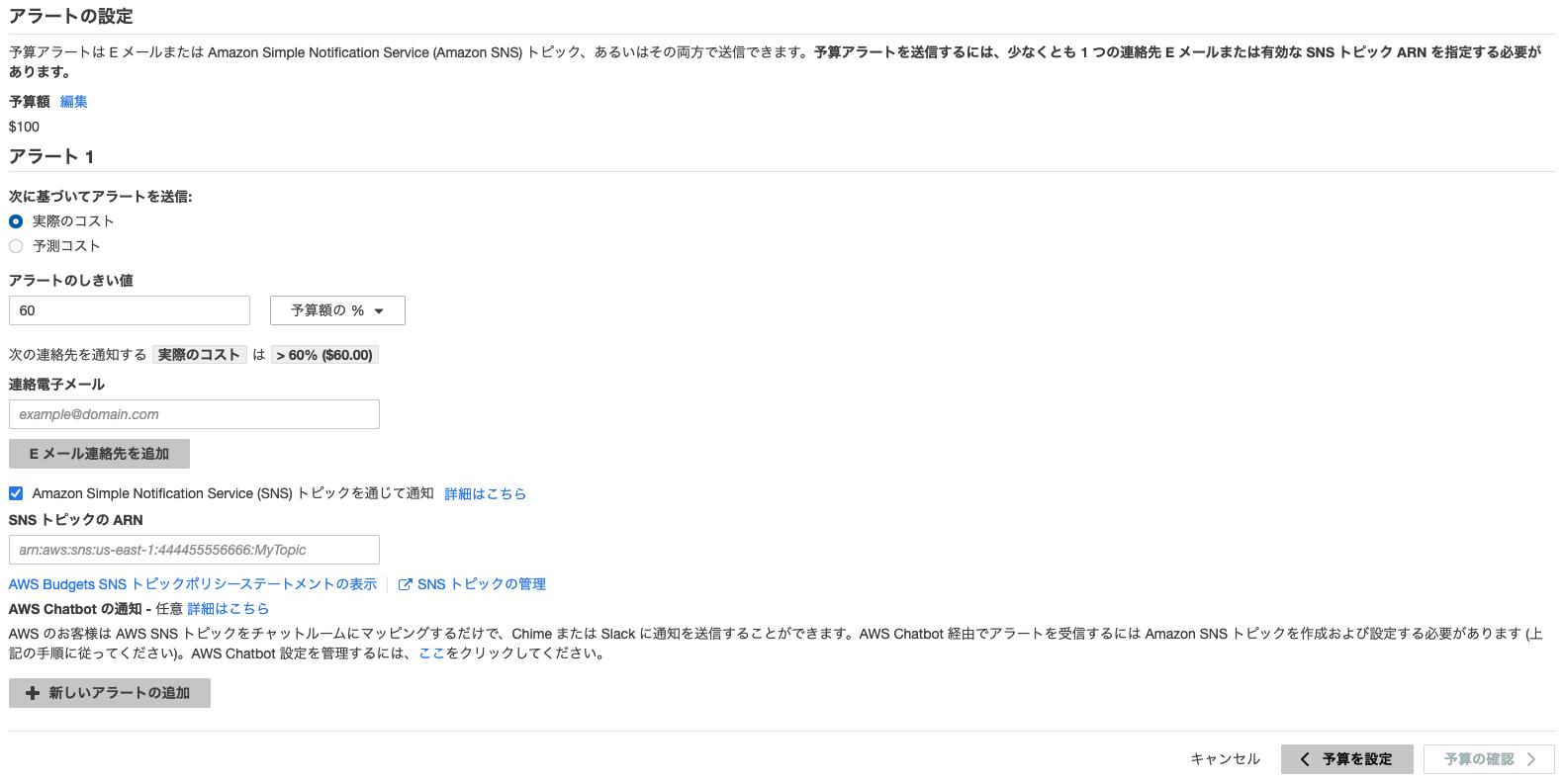 スクリーンショット 2020-08-04 19.21.09.png (153.3 kB)