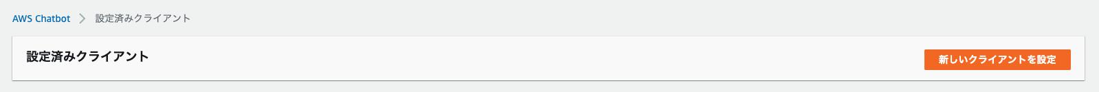 スクリーンショット 2020-08-04 18.49.25.png (19.8 kB)