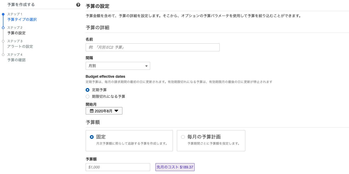 スクリーンショット 2020-08-04 18.35.23.png (100.8 kB)