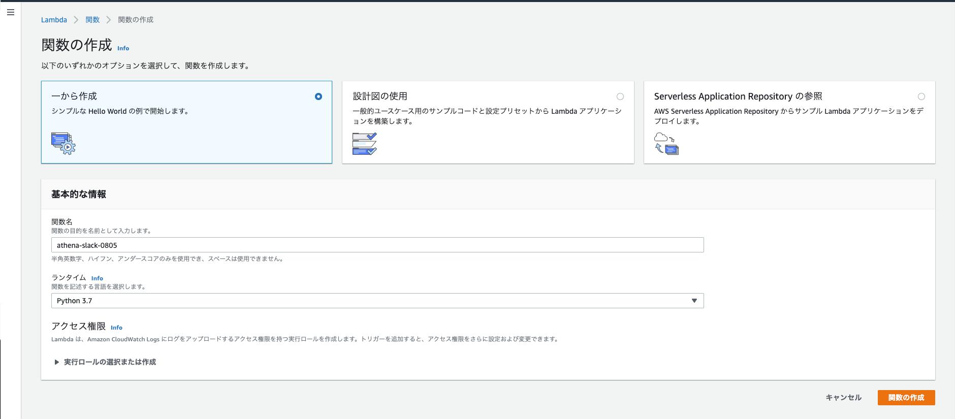 スクリーンショット 2020-08-05 10.50.16.png (163.8 kB)