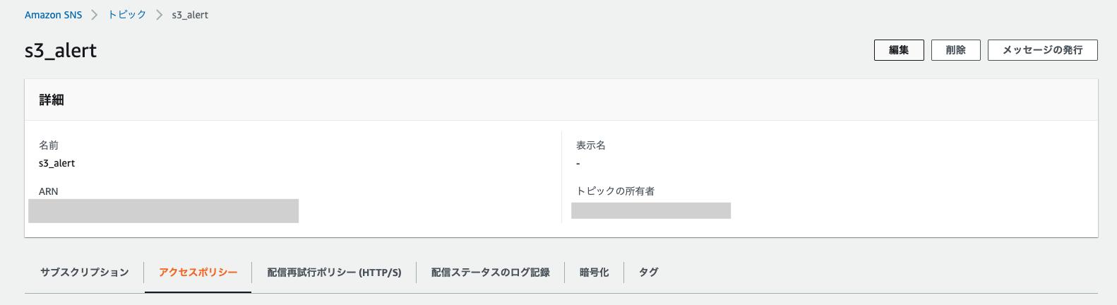 スクリーンショット 2020-08-04 18.24.21.png (49.5 kB)