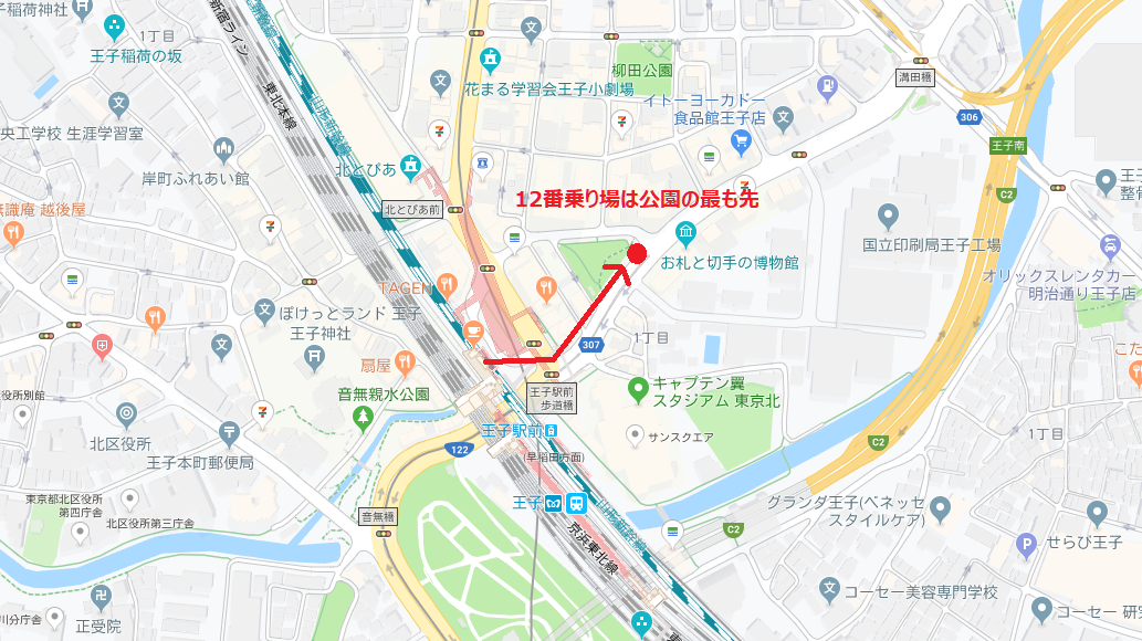 王子駅バス乗り場