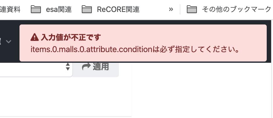 スクリーンショット 2020-01-21 11.45.05.png (47.5 kB)