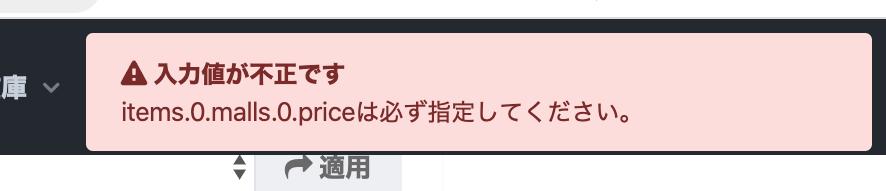 スクリーンショット 2020-01-21 11.38.30.png (29.1 kB)