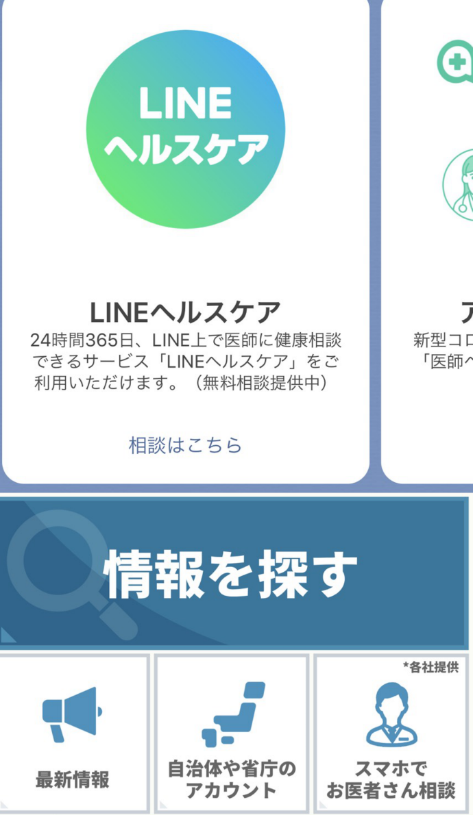 スクリーンショット 2020-05-09 0.23.02.png (449.0 kB)