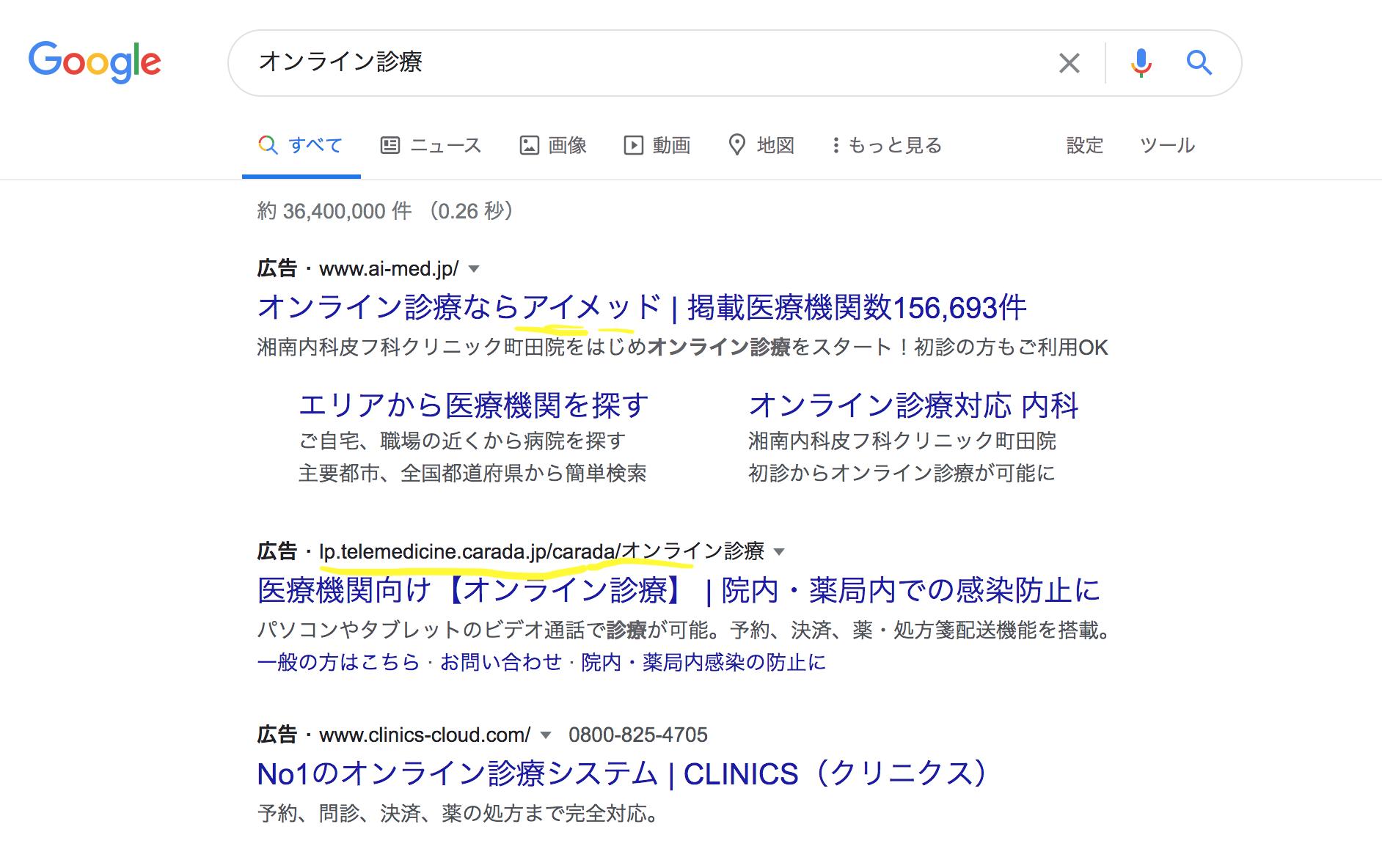 スクリーンショット 2020-05-18 19.36.28.png (399.8 kB)