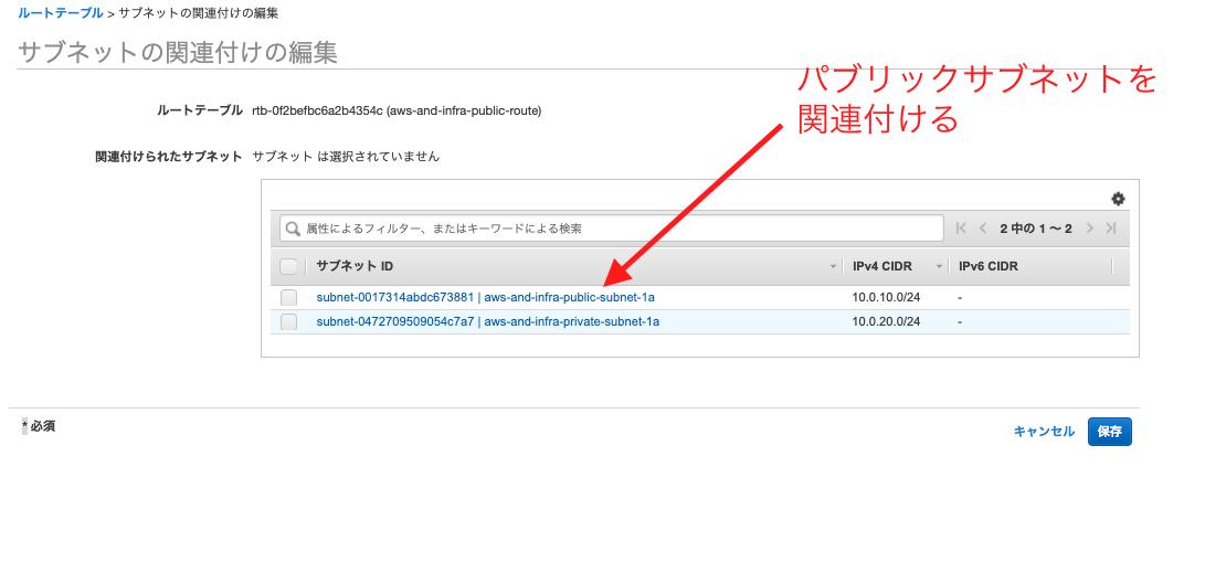 スクリーンショット 2020-11-02 0.40.14.png (75.5 kB)