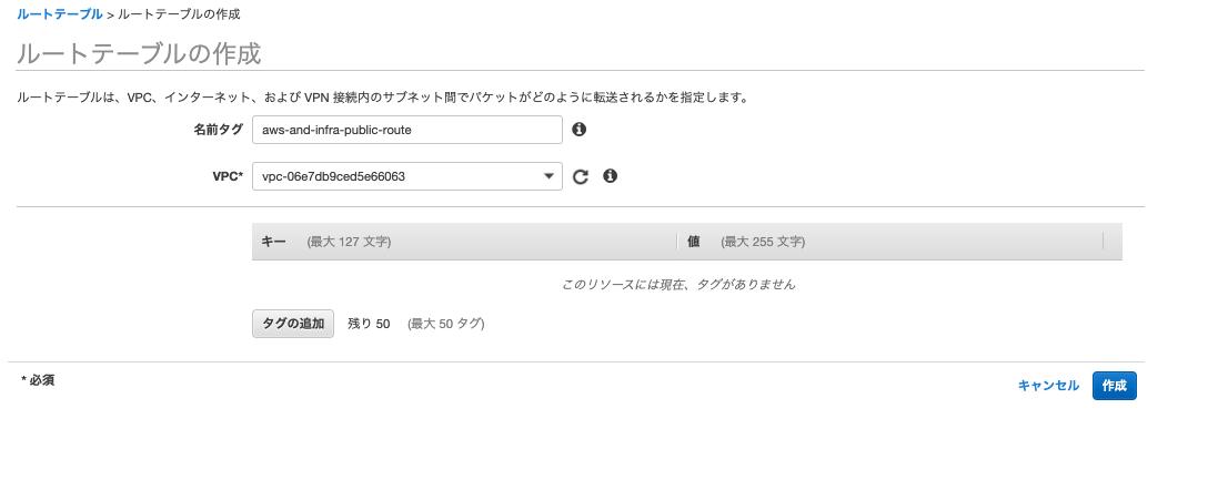 スクリーンショット 2020-11-02 0.37.03.png (50.7 kB)