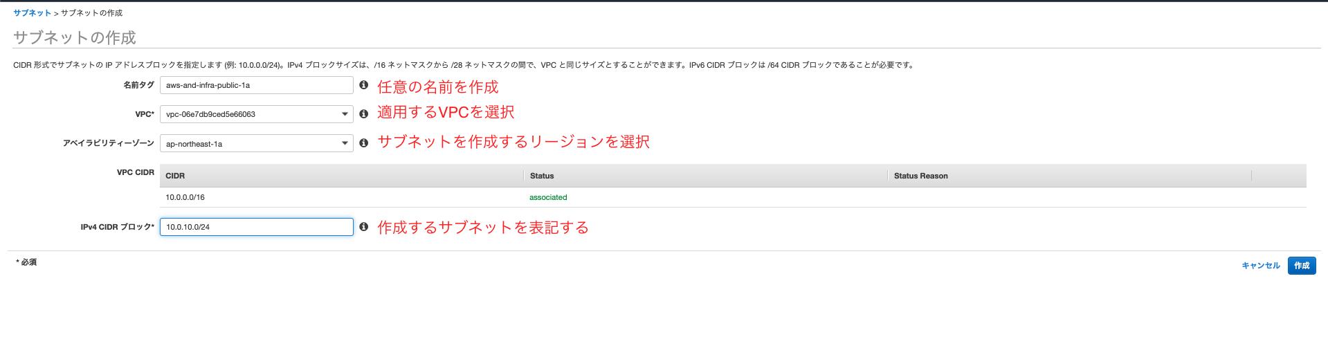 スクリーンショット 2020-11-02 0.17.28.png (94.6 kB)