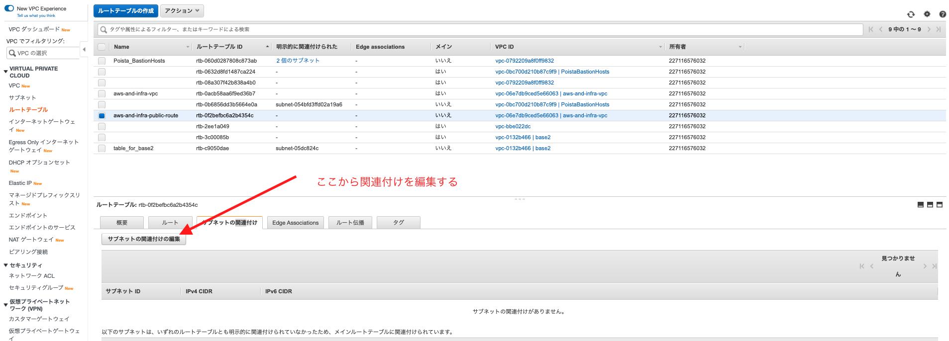 スクリーンショット 2020-11-02 0.39.07.png (224.0 kB)