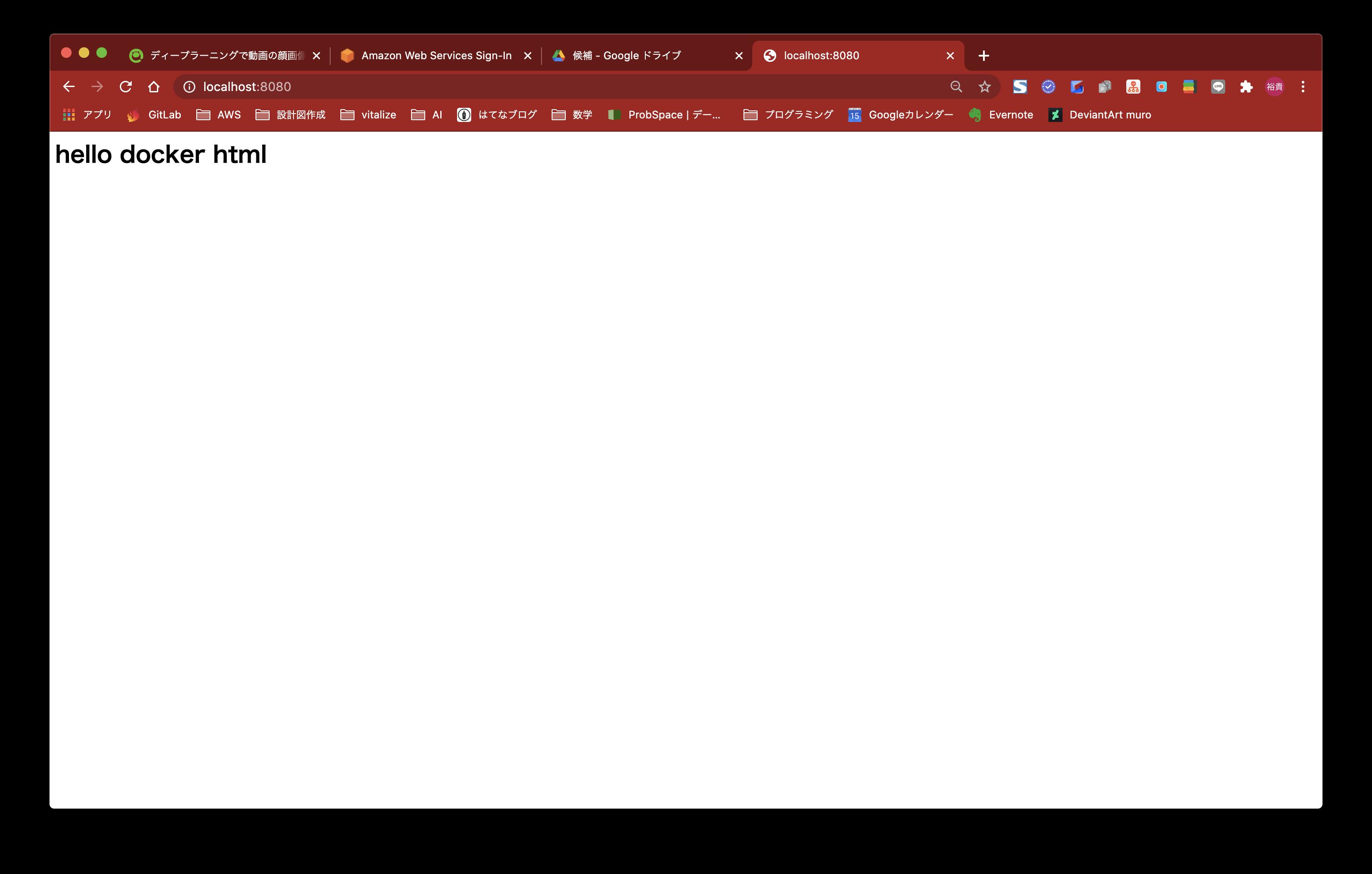 スクリーンショット 2020-11-21 17.50.44.png (707.2 kB)