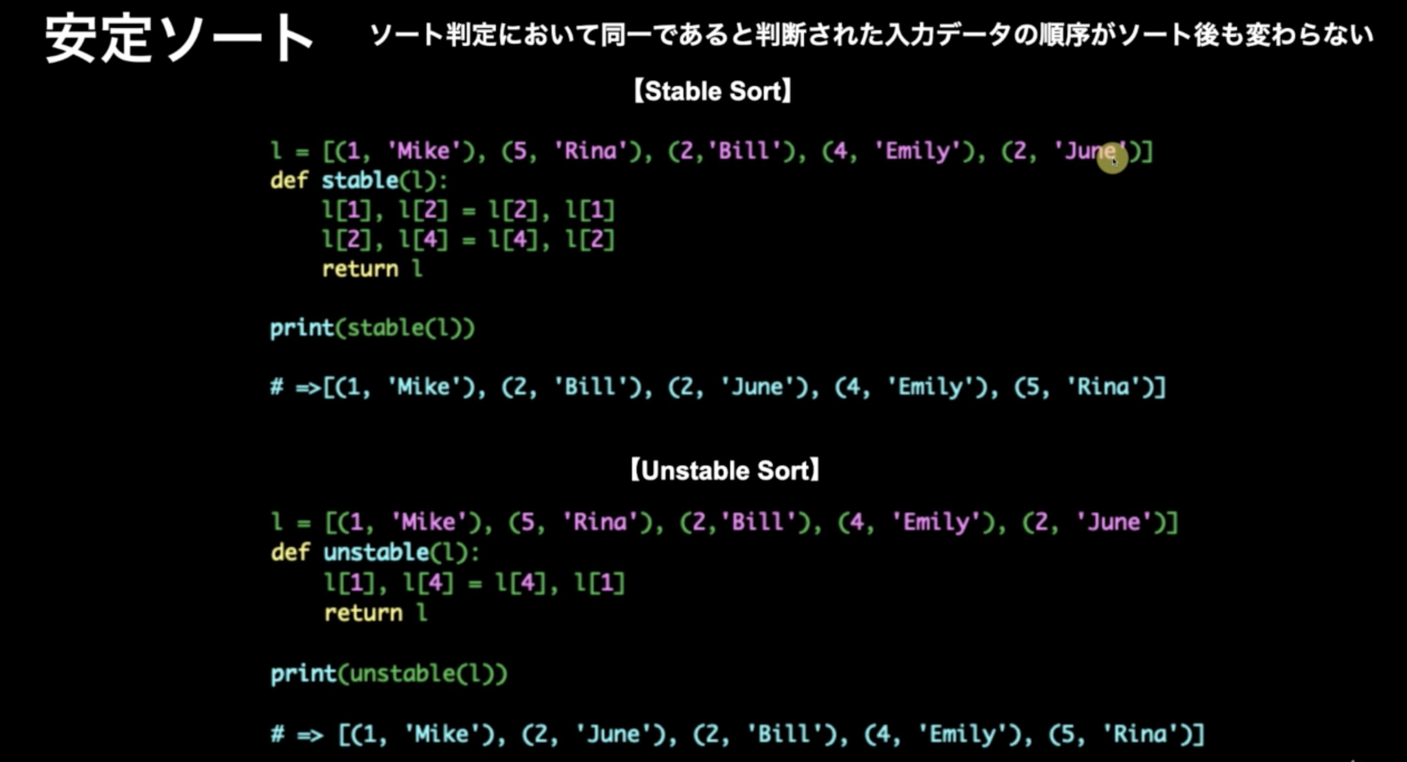 スクリーンショット 2020-11-24 22.23.46.png (1.1 MB)