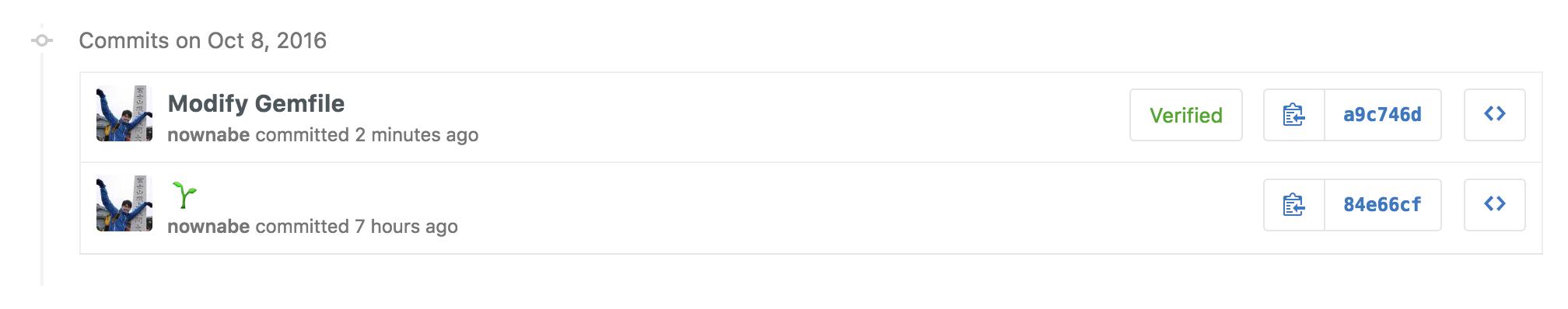 スクリーンショット 2016-10-08 21.17.15.png (94.5 kB)