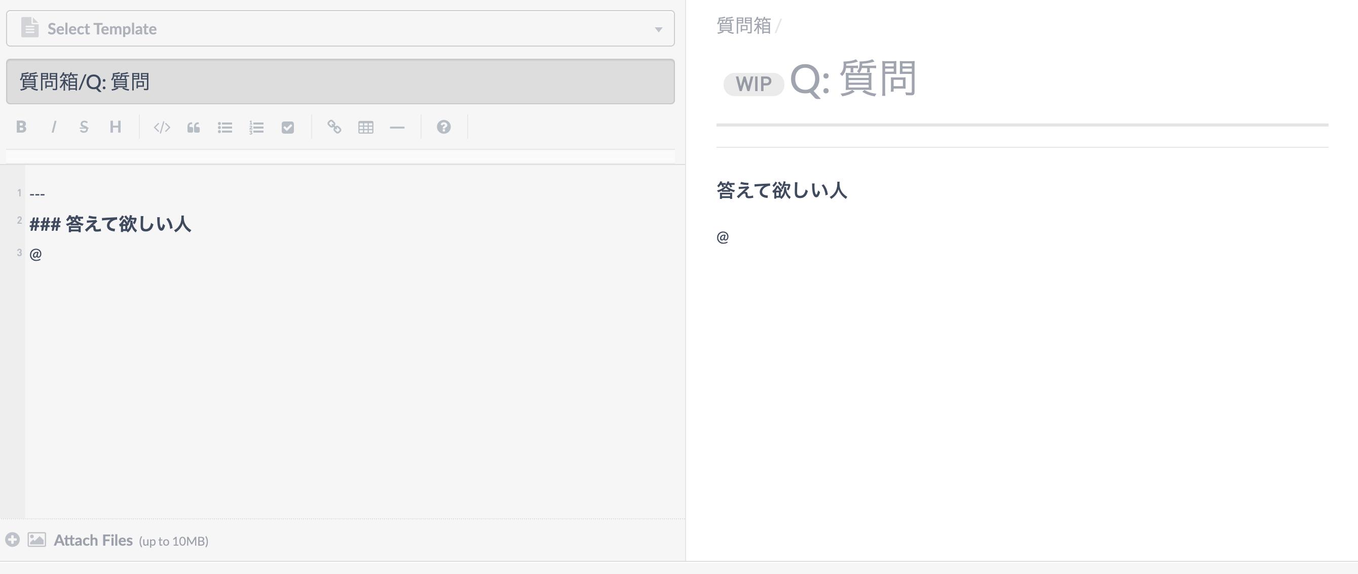 スクリーンショット 2020-02-03 20.04.36.png (138.7 kB)