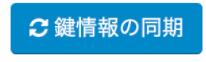スクリーンショット 2021-01-28 11.57.36.png (12.8 kB)