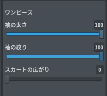 image.png (16.6 kB)