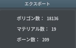 image.png (16.2 kB)