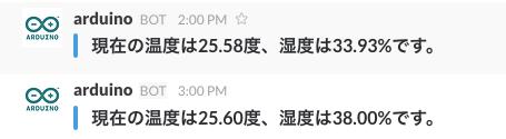スクリーンショット 2016-02-16 15.44.54.png (29.7 kB)
