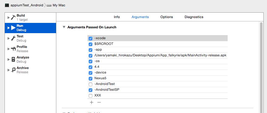 スクリーンショット 2015-11-19 11.57.22.png (52.7 kB)