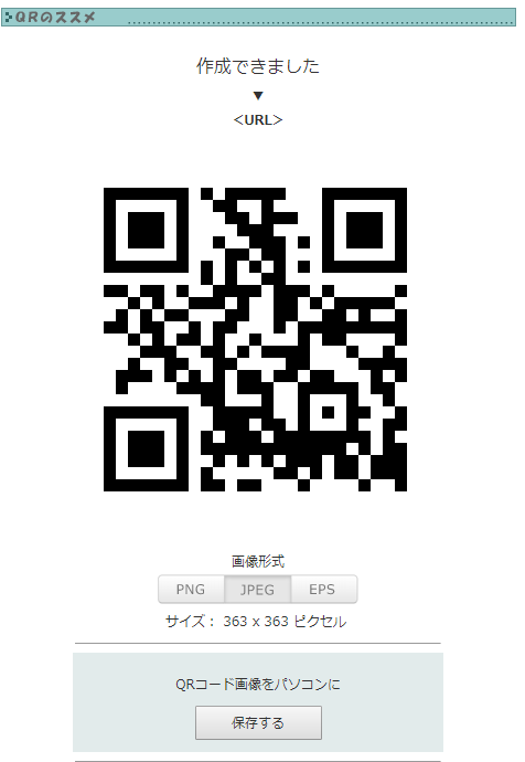image.png (22.2 kB)