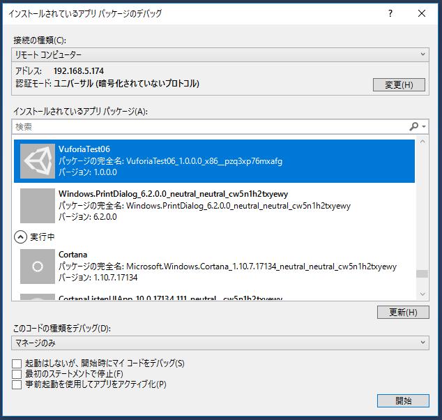 image.png (58.2 kB)