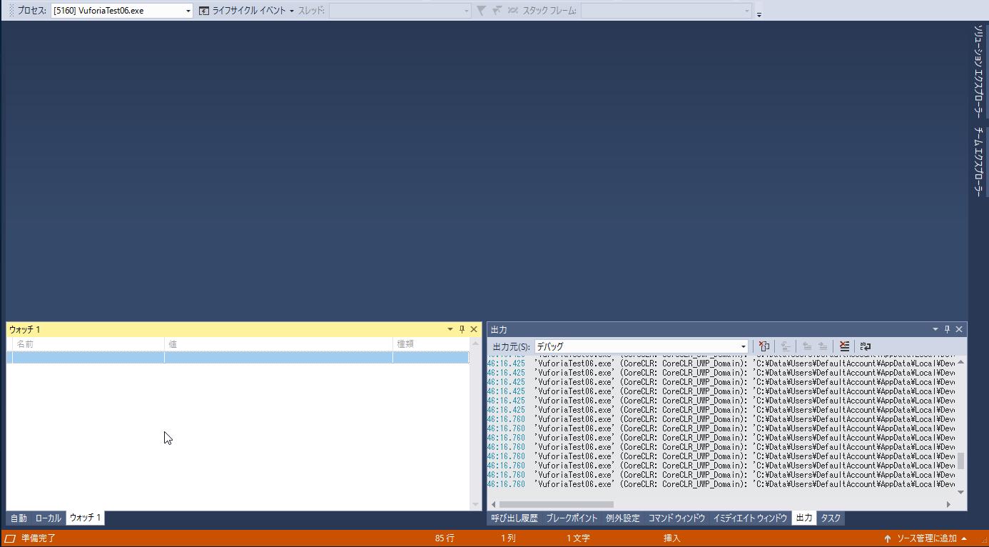 image.png (79.5 kB)