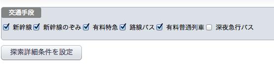 スクリーンショット 2016-01-20 11.59.29.png (21.0 kB)