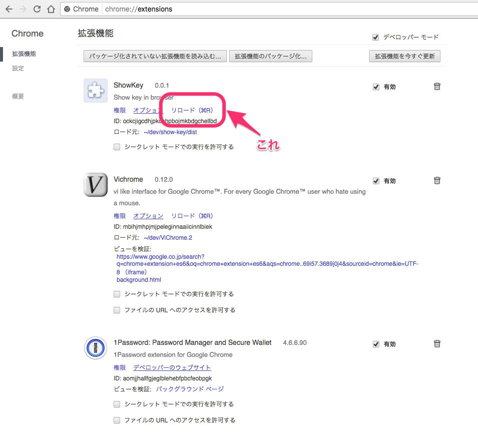 screenshot_2017-05-28_20_36_53.png (156.3 kB)
