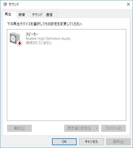 サウンド_2018-5-14_16-37-28_No-00.png (14.6 kB)