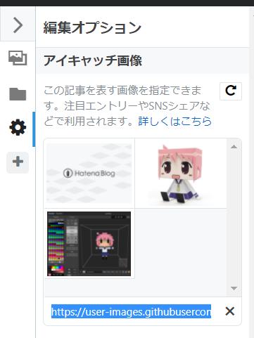 image.png (58.6 kB)