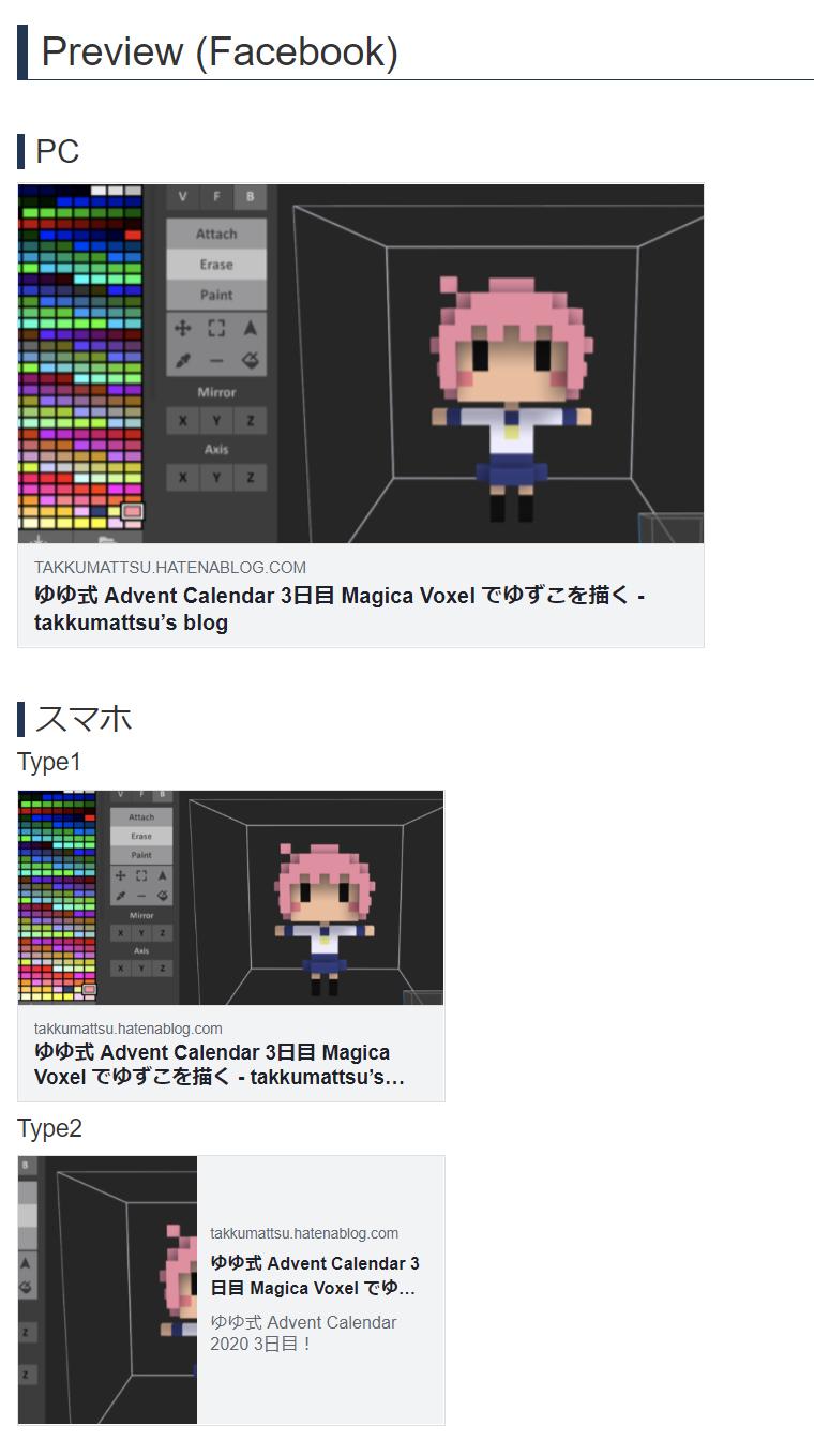 image.png (255.8 kB)