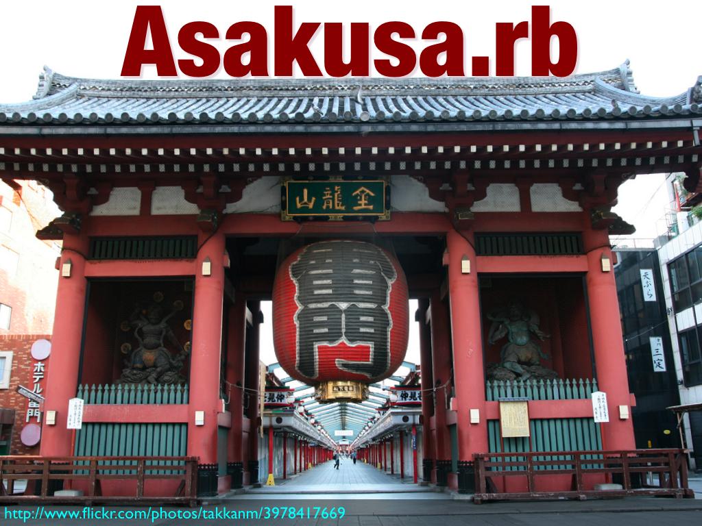 Asakusa.rb main image