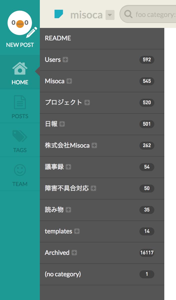 esa_カテゴリの一覧.png (77.7 kB)
